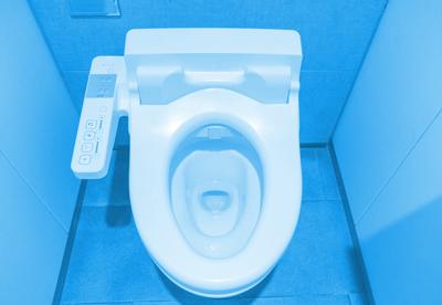 Moderne Toiletten - Toilette kaufen ++ Ratgeber ++ ...